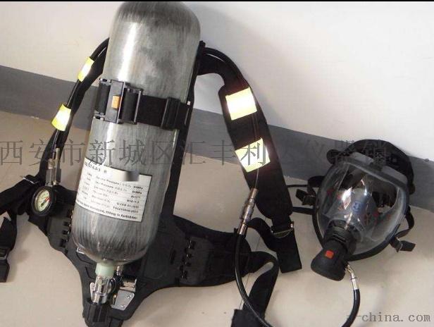 西安正压式空气呼吸器,西安氧气呼吸器739867582