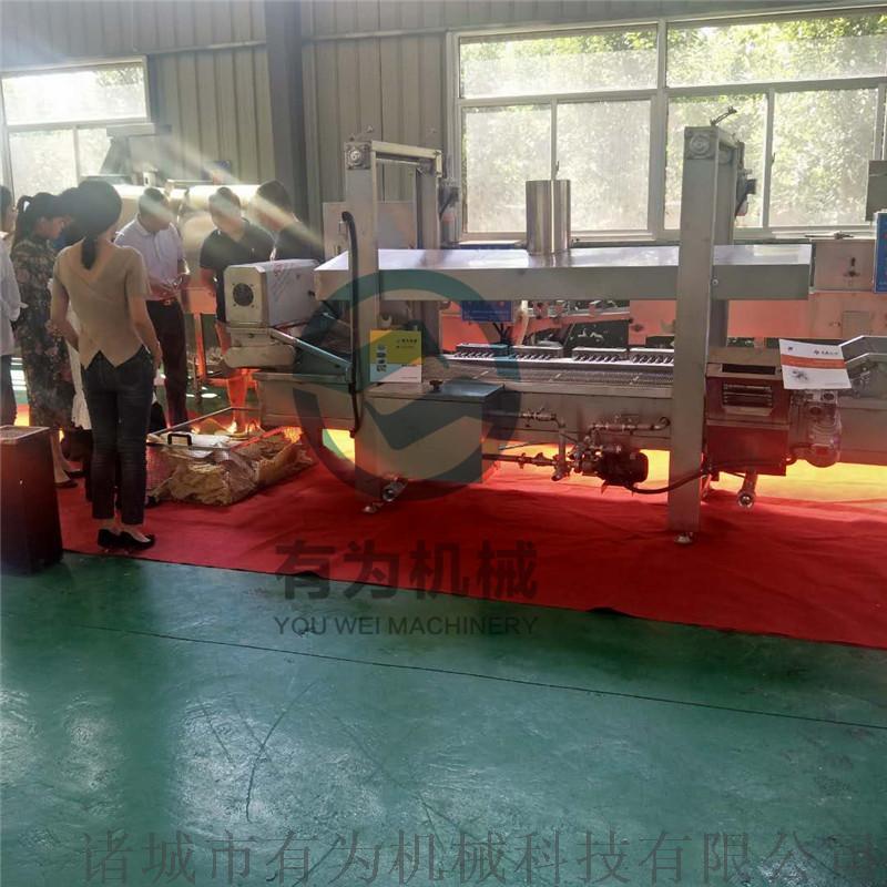 YW-新薄脆油炸机,薄脆油炸机器,天津薄脆油炸设备762949942