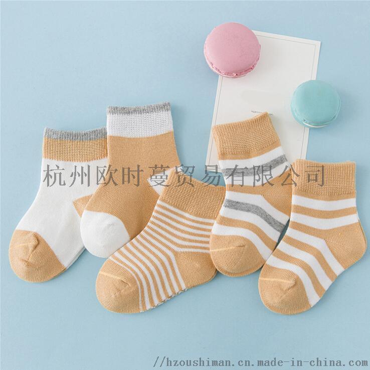袜子3.jpg