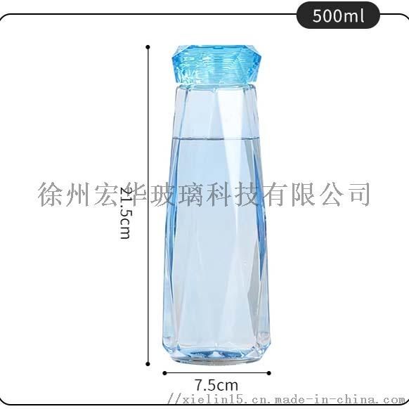 玻璃灯泡杯厂家 广告礼品杯123381075