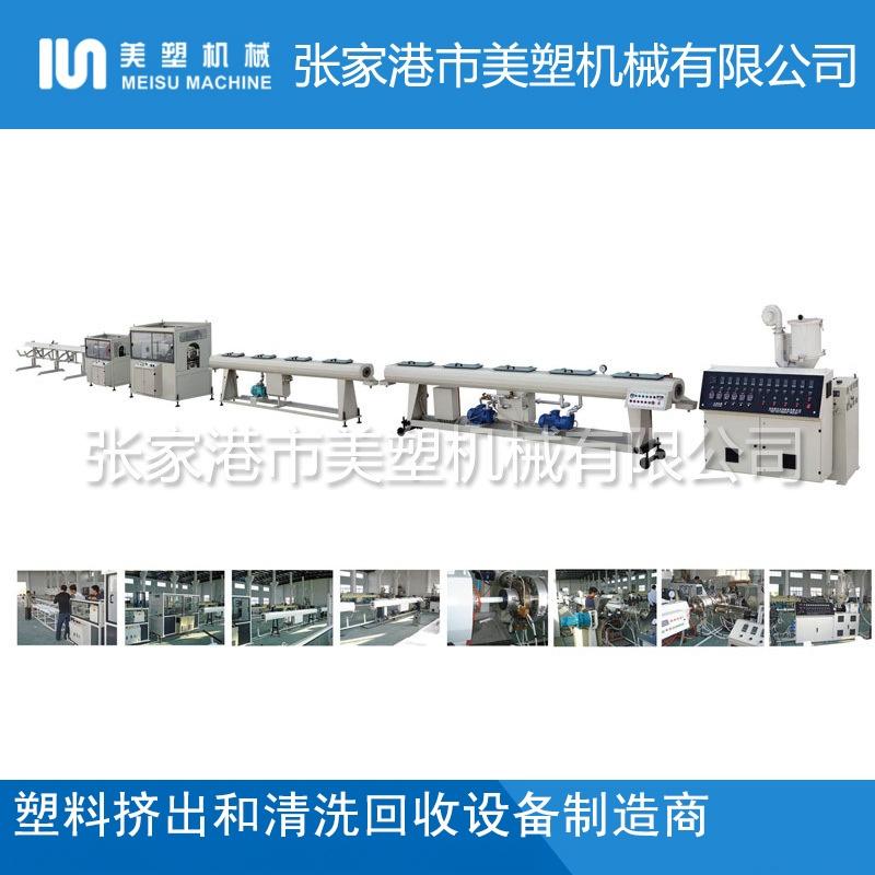 HDPE燃气管-给水管挤出生产线_800x800.jpg