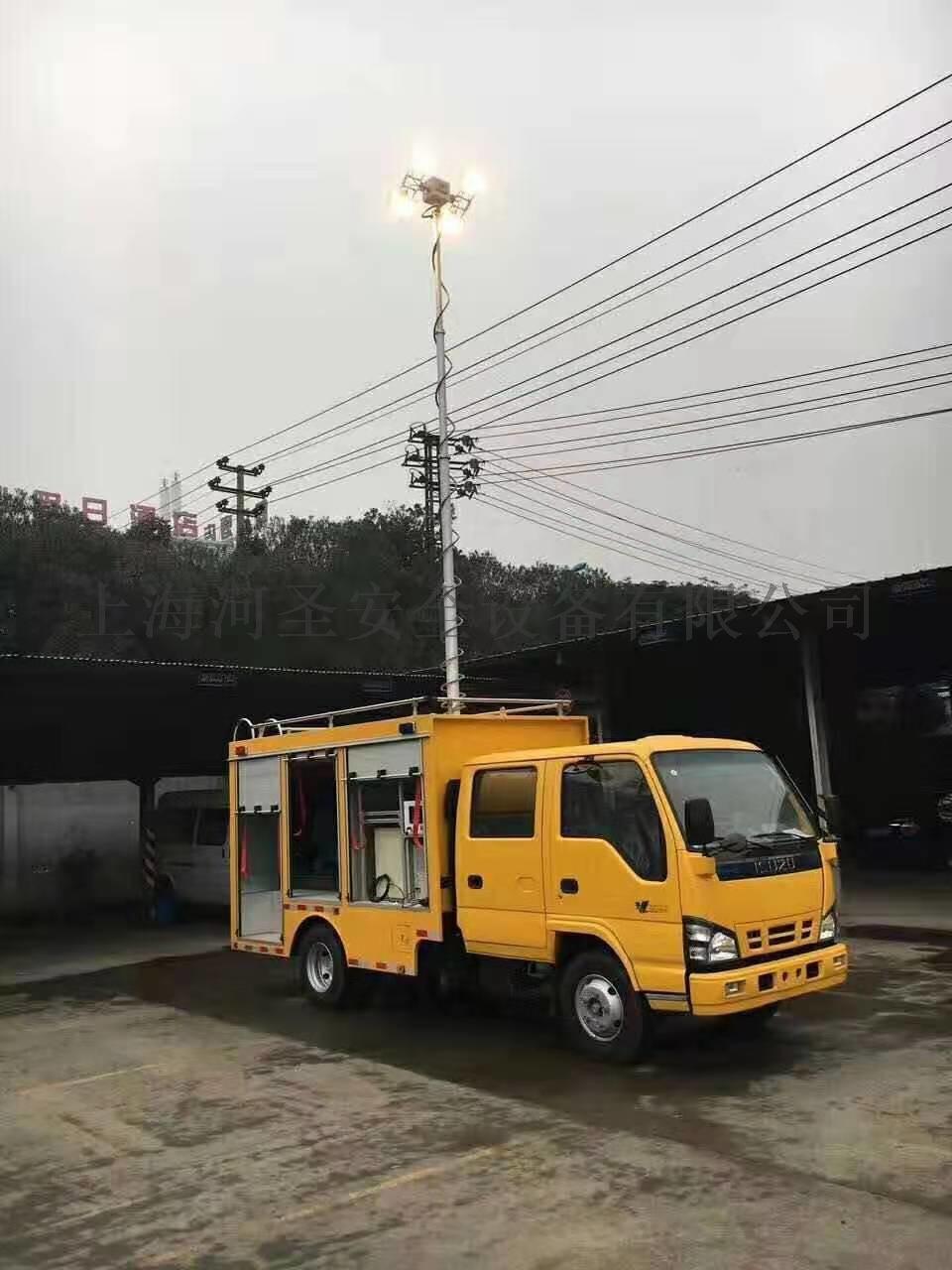 上海河圣GD-65-2000移动升降照明灯108417452