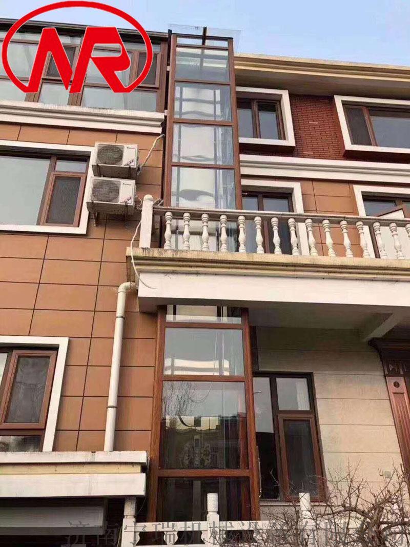 住宅楼家用电梯 液压升降电梯 安全电梯123373362