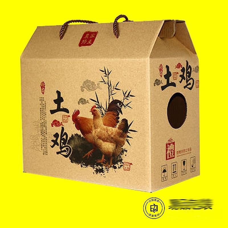 土雞禮品盒06.jpg