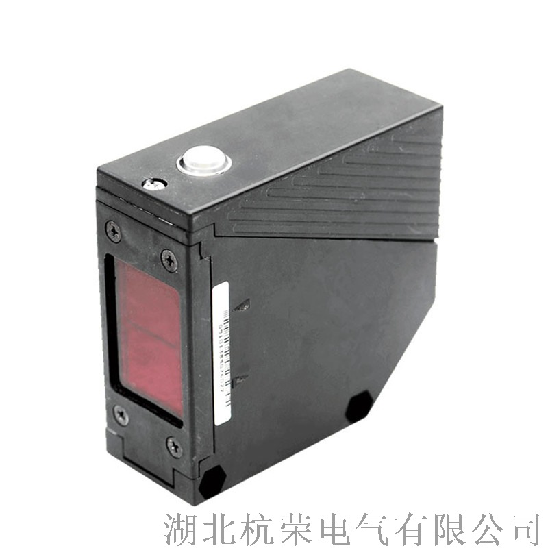 GUG5矿用本安型光控传感器.jpg