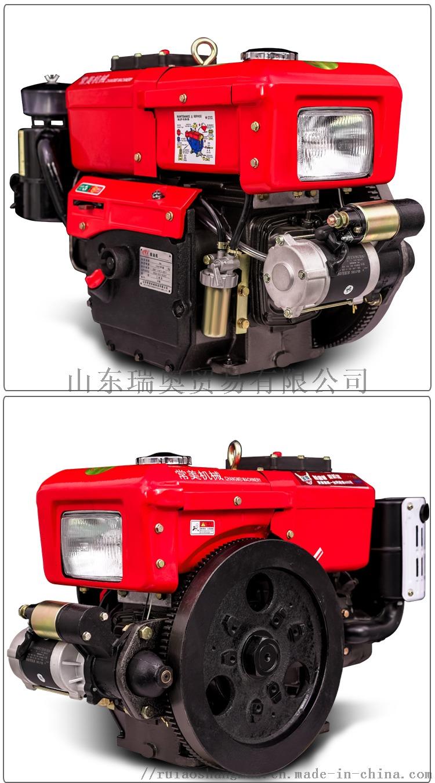 859092柴油机详情页小程序用_13.jpg