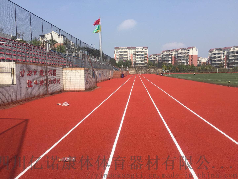 四川健身器材成都健身器材广元健身器材817394012