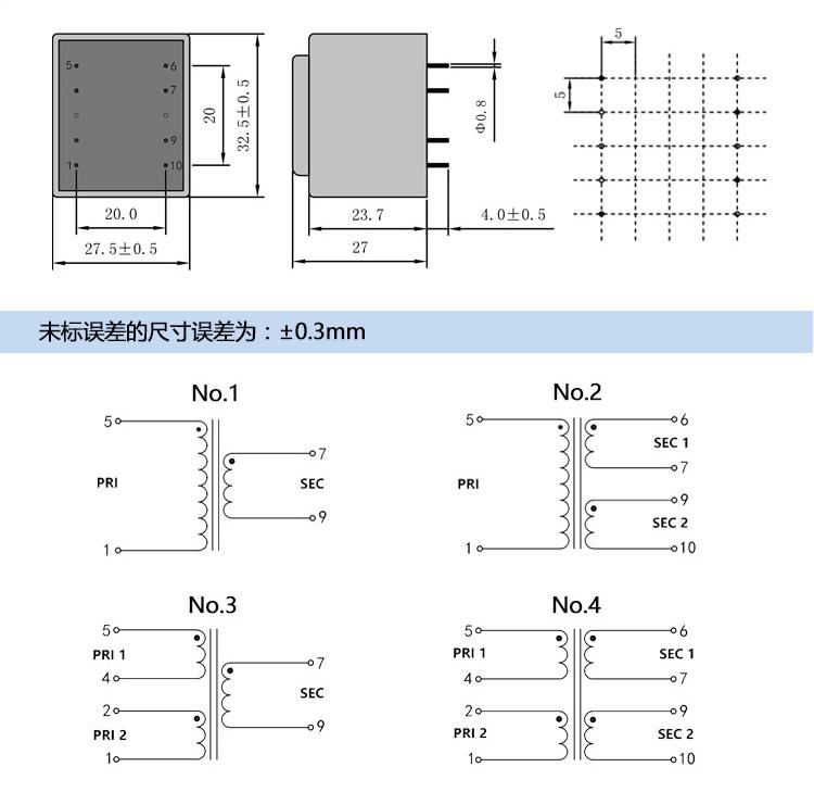 EI30*15.5/2.0VA低频灌封变压器、防潮121420112