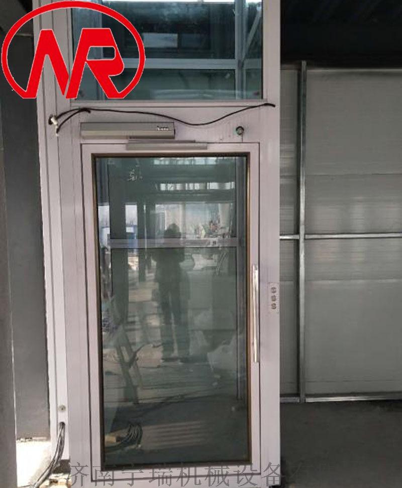 无障碍升降机  液压电梯  小型家用电梯122504022