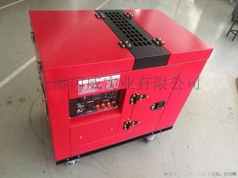 汽油发电机10KW 功率12KW142512525
