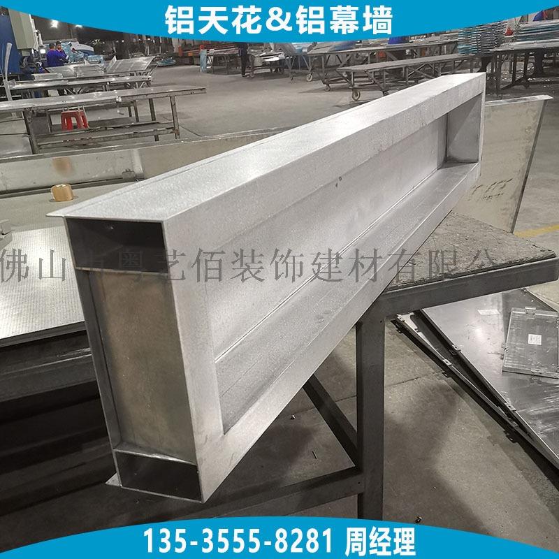 铝材焊接灯槽板框-铝单板 (4).jpg