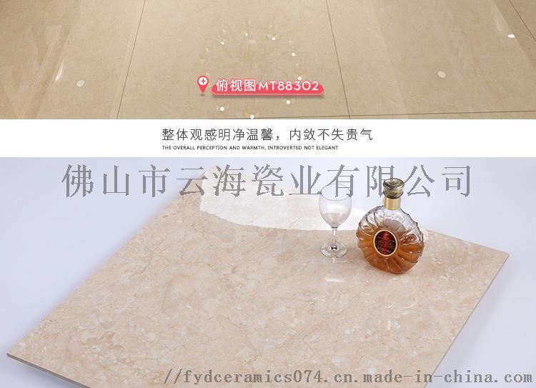 通体大理石-2_10.jpg