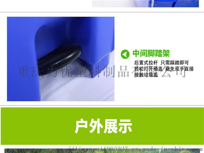 中間腳踏產品詳情_09.jpg