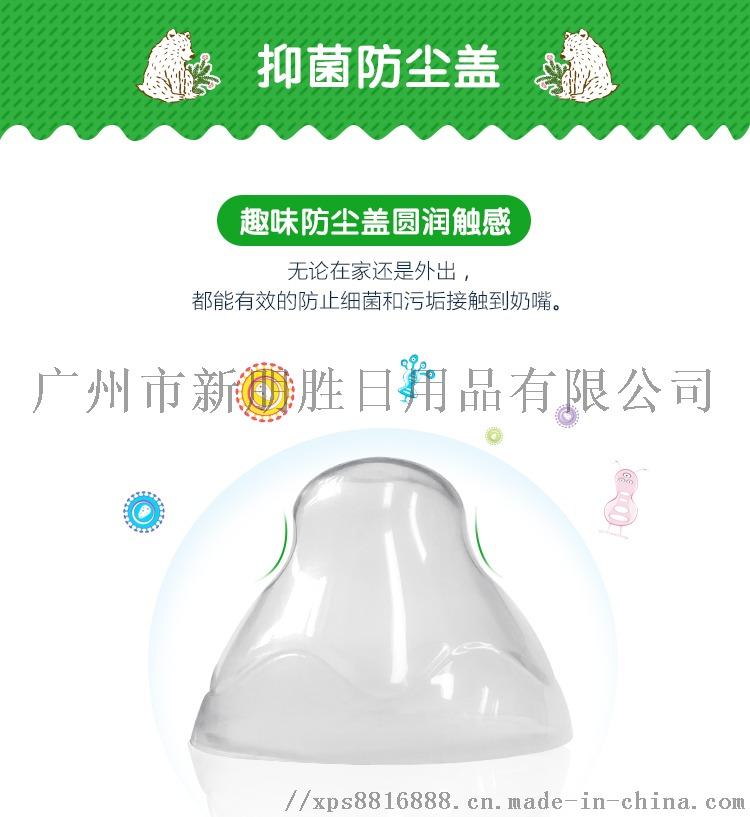 PPSU奶瓶--300ml_07.jpg
