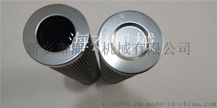 玛勒PI25004DNSMX25磨煤机滤芯39619332