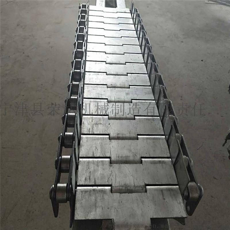 conveyor加挡板式链板.jpg