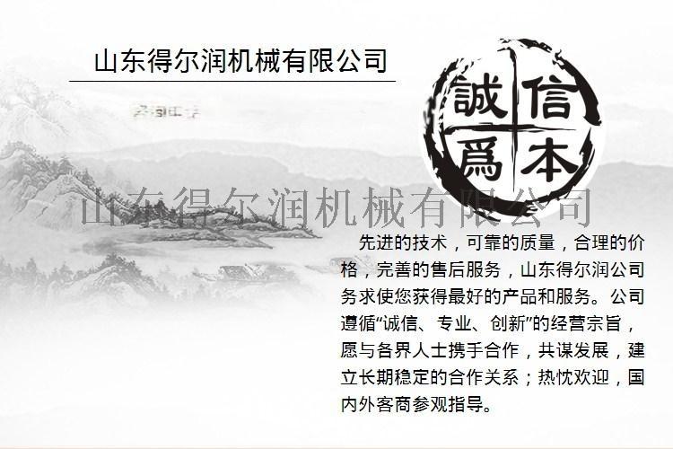 好吃中国人薄脆油炸机图 变频炸薄脆面片设备 自动化54294262