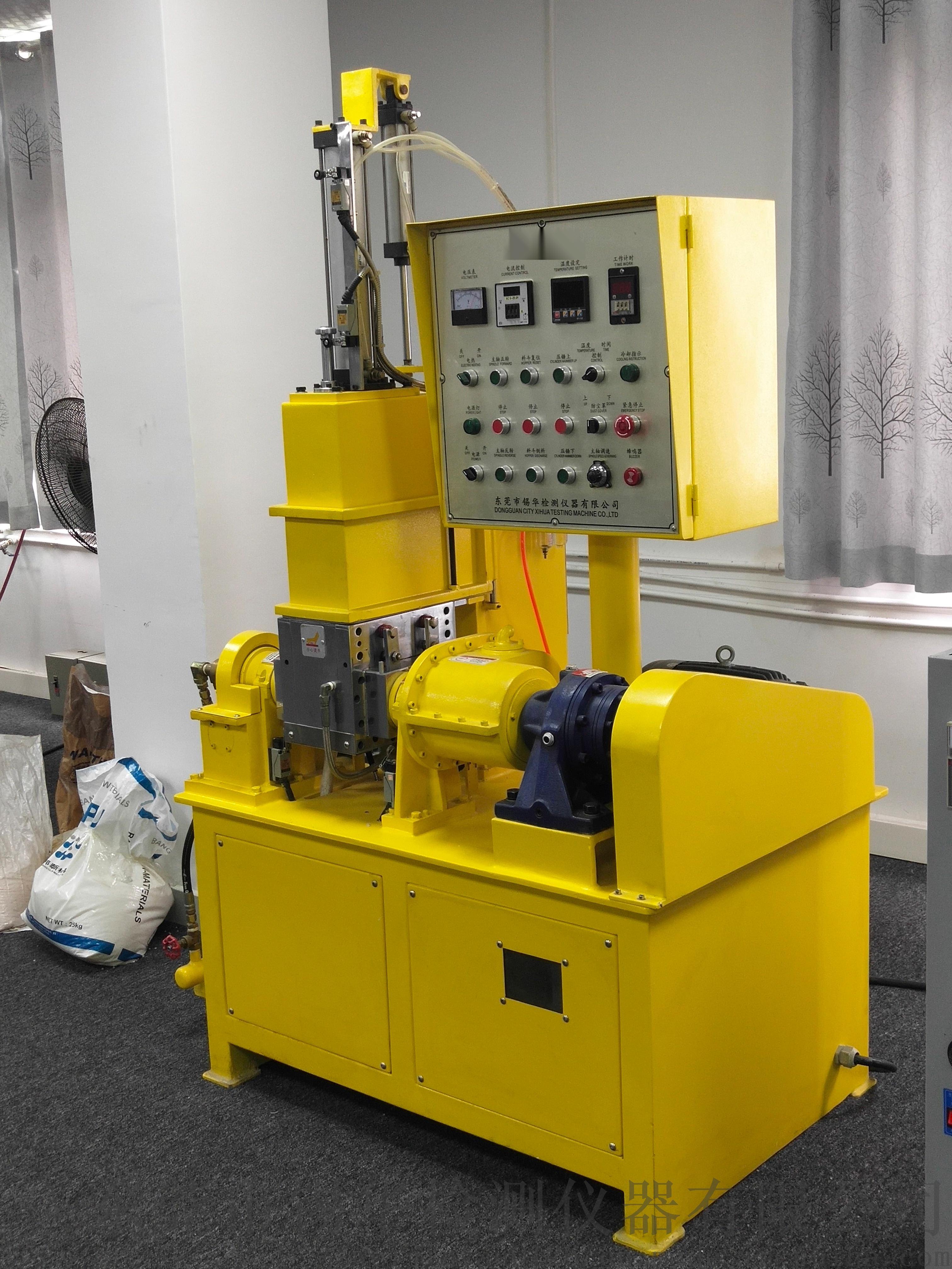 东莞开合式密炼机,小型开合式密炼机815540985