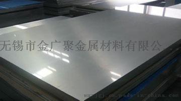 304不鏽鋼冷軋板不鏽鋼卷742428642