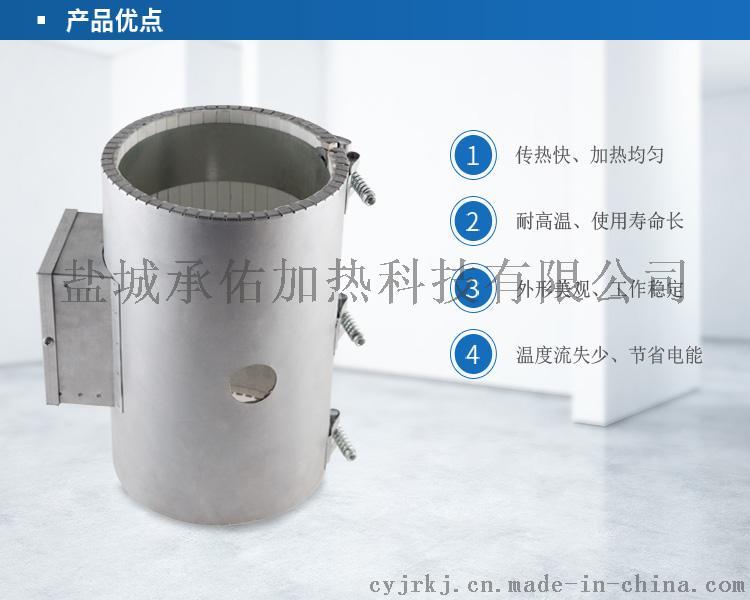 詳情頁模板-陶瓷加熱器_03
