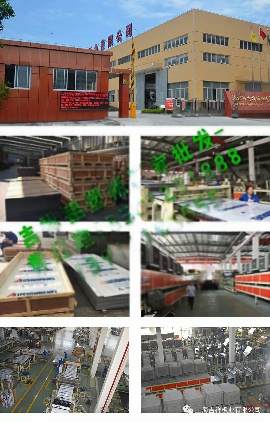 铝塑板厂家批发,铝塑板厂家43601292