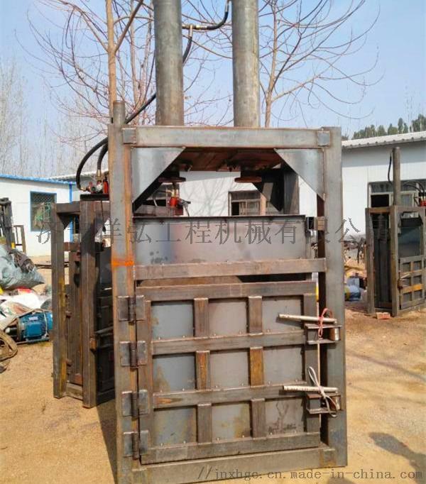 立式废纸液压打包机 好用的废纸液压打包机764119612