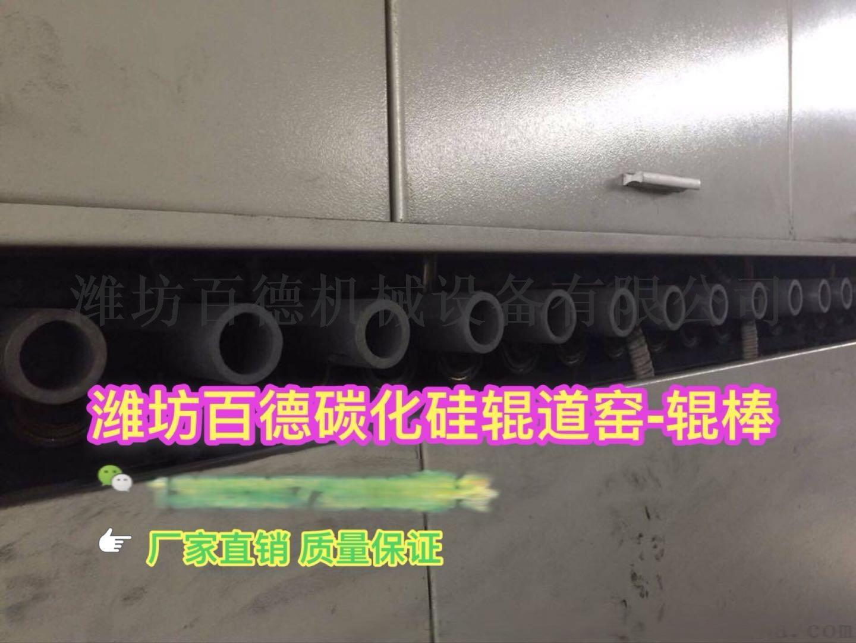 山东潍坊百德真空反应烧结碳化硅横梁方梁辊棒异形件生产厂家44933302