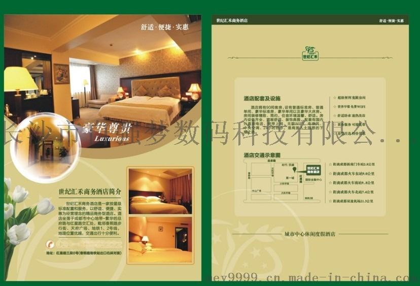 广告门店无边框打印宣传单用的小型画册数码印刷机782855215