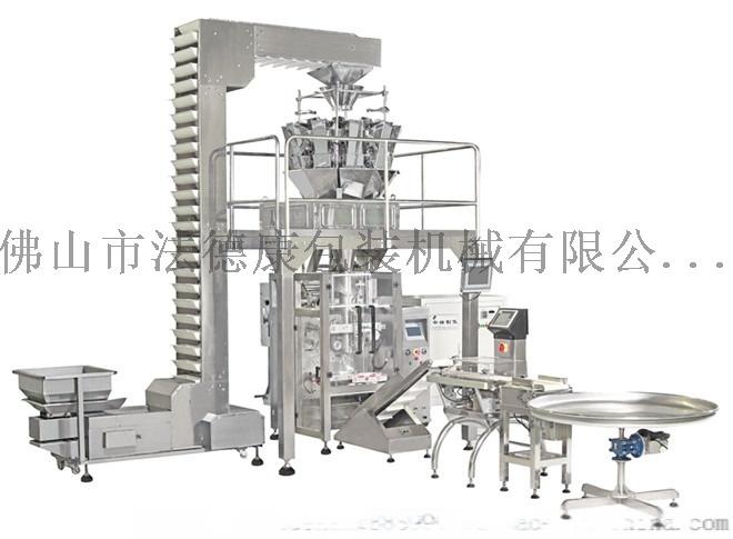佛山法德康电子组合秤自动称重包装机械 橡皮巾分装包装机 厂家直销790796155