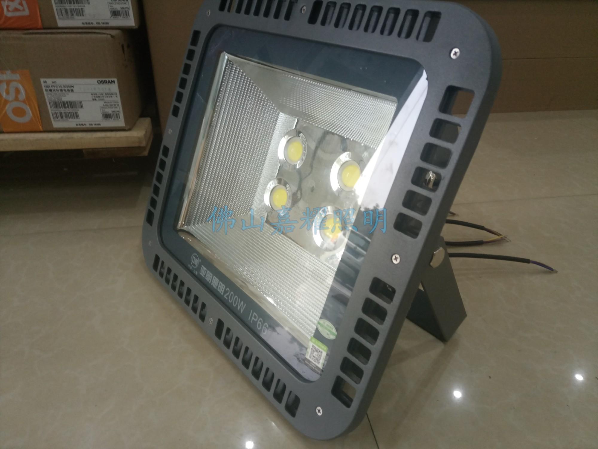 亚明照明200W投光灯3.jpg