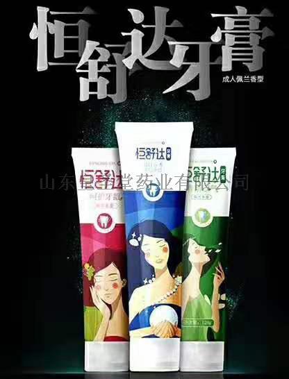 牙膏x3.jpg