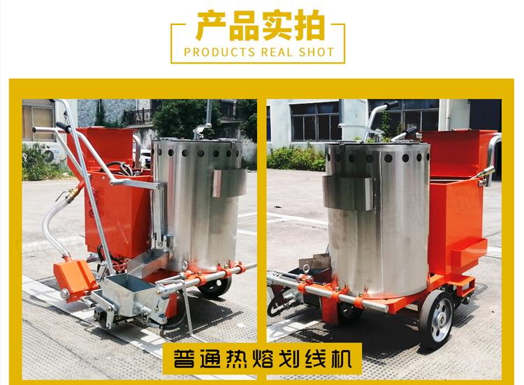 歐諾劃線熱熔機 熱熔釜劃線機 熱熔漆劃線機110124862