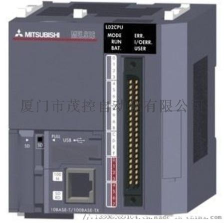 三菱PLC/FX3U-64MR/DS836609682