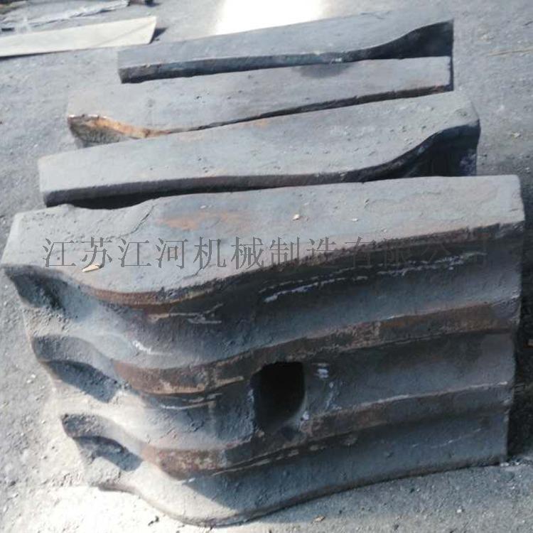 磨煤機襯板 (2).jpg