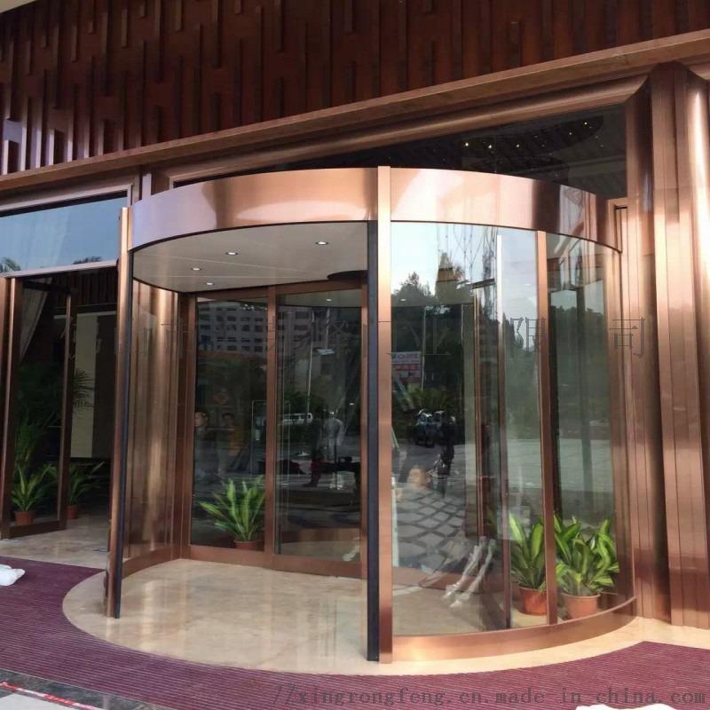 从化温泉酒店旋转门.jpg