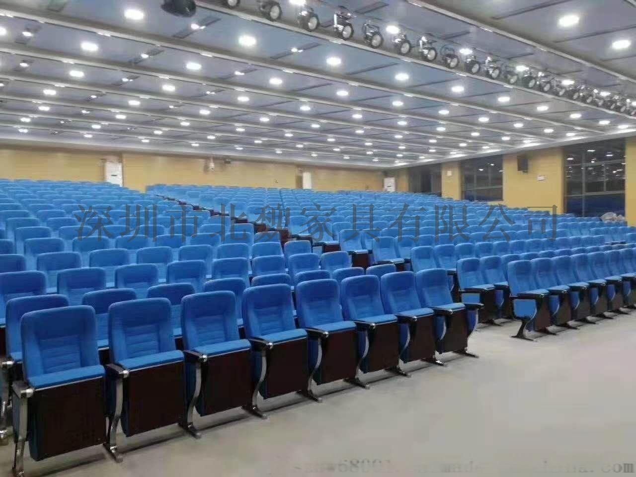 报告厅座椅-实木外壳礼堂椅-带写字板礼堂椅136001535
