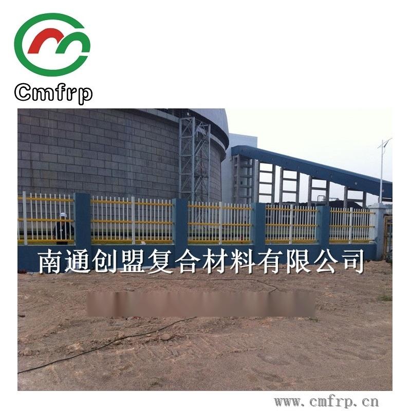 南通创盟工厂直销;玻璃钢变压器围栏,玻璃钢箱变围栏111327922