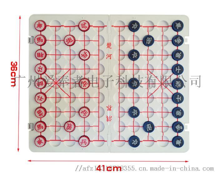 盲人象棋7.jpg