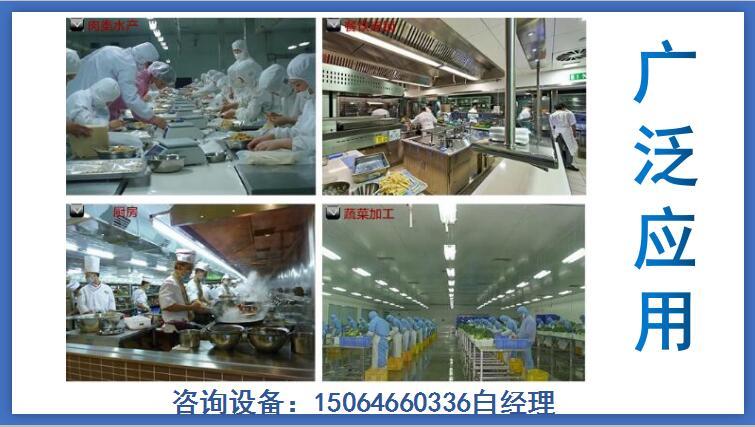 果蔬预煮机 食品漂烫设备117544292