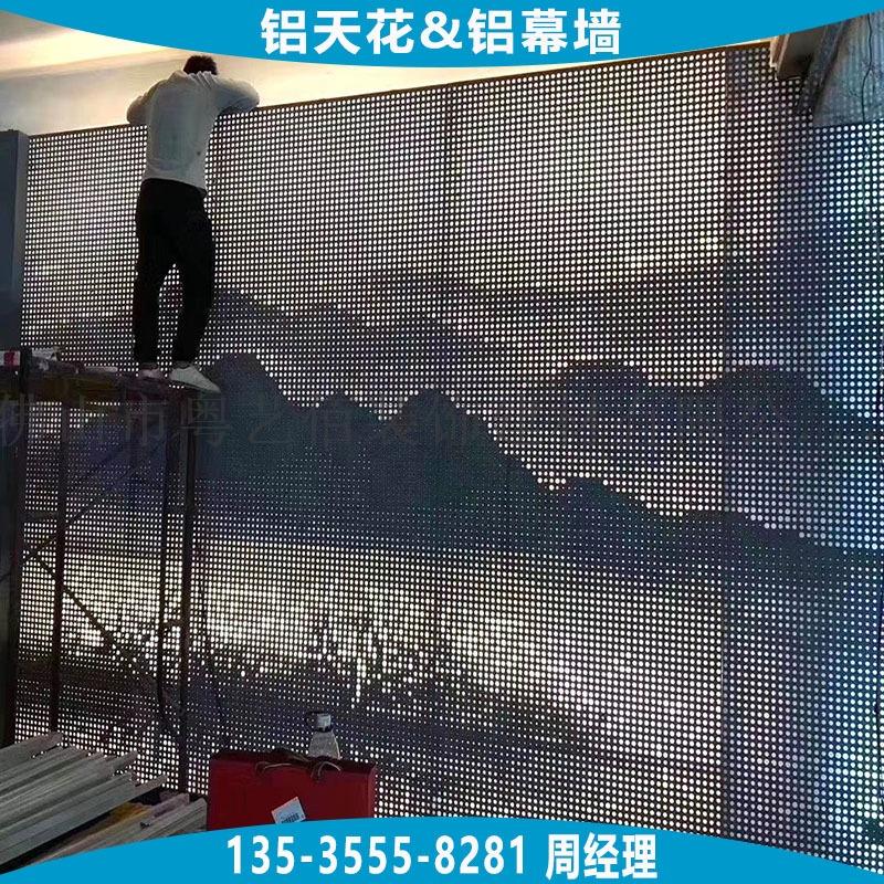 3mm厚铝单板图案穿孔定制 门头广告牌穿孔铝单板152514645