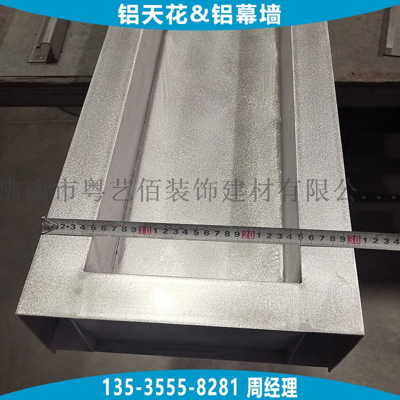 铝材焊接灯槽板框-铝单板 (2).jpg