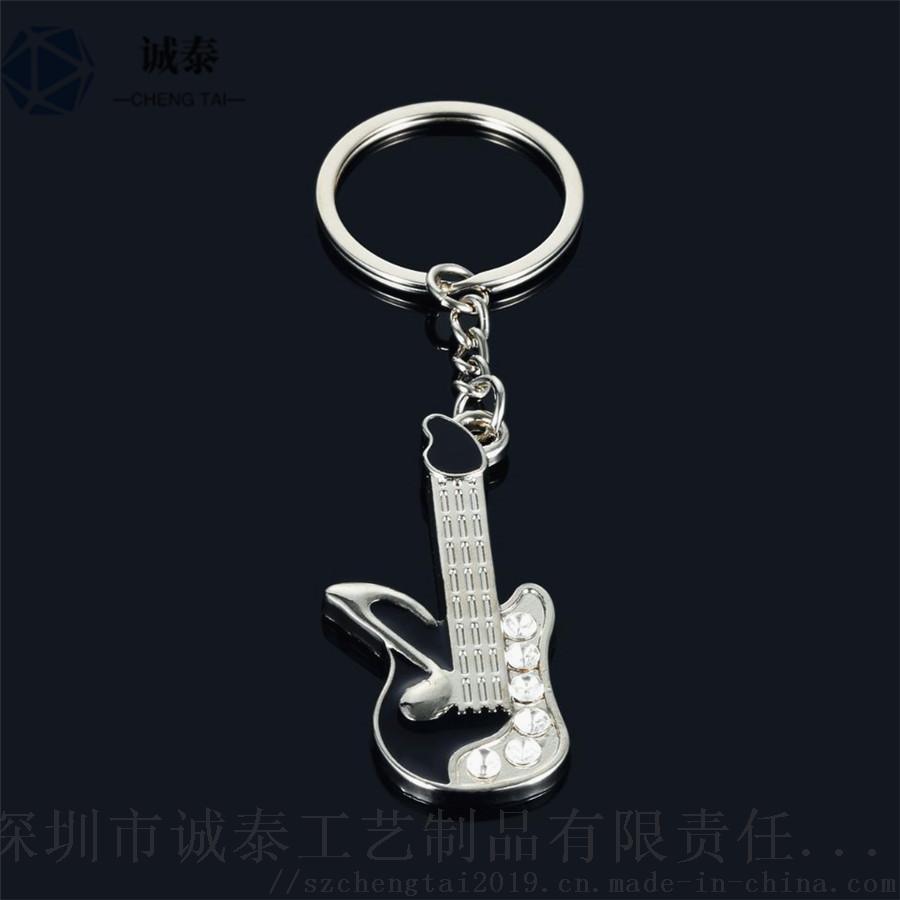 濟南鑰匙掛件,長春鑰匙扣訂做,訂做鑰匙掛件128841685