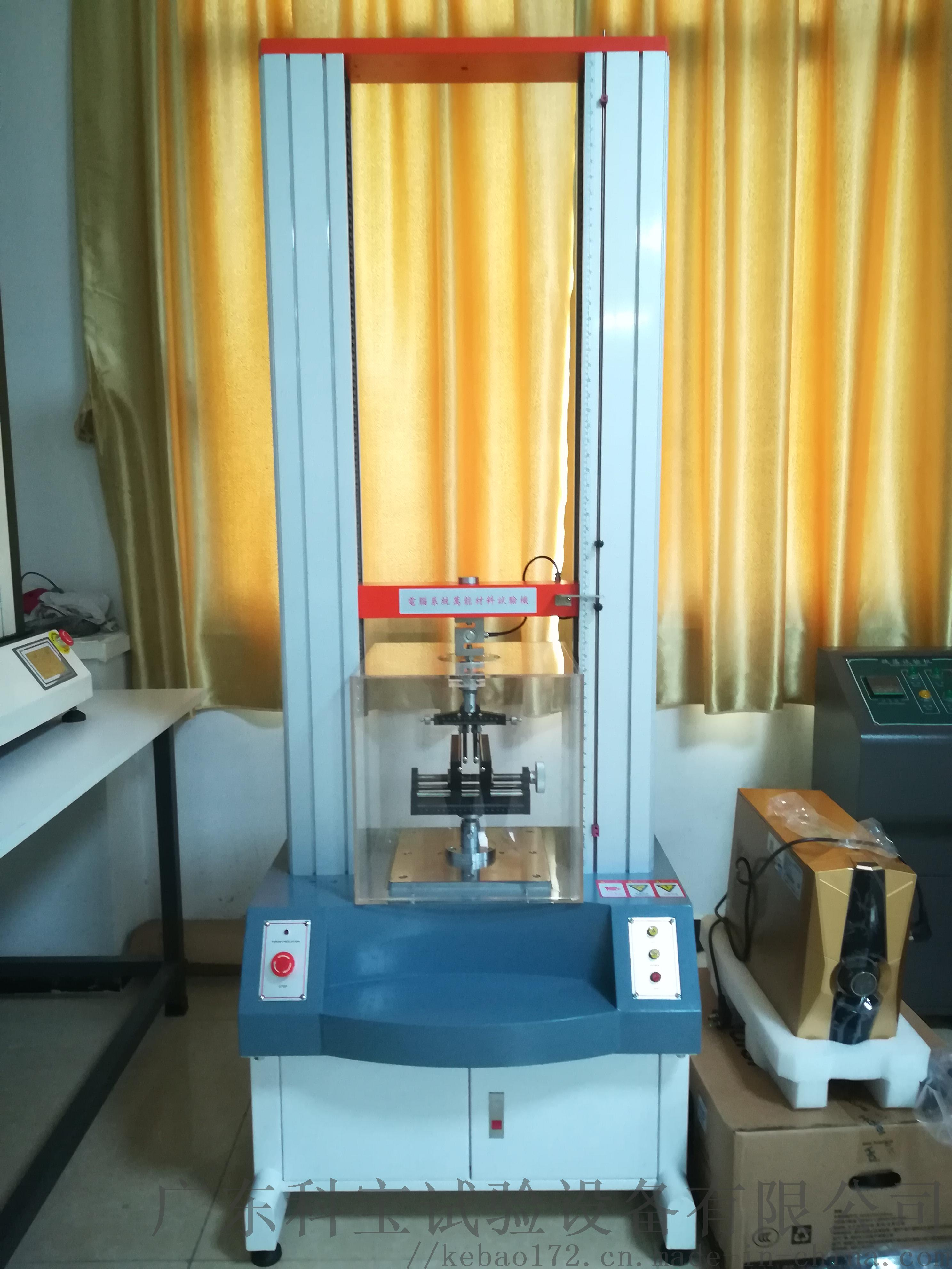带电脑  材料试验机.jpg