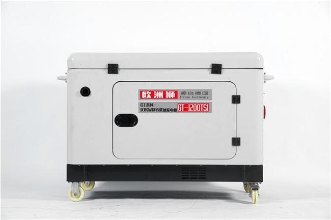 风冷静音10kw无刷柴油发电机组818823662