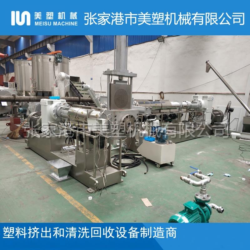 PE薄膜双阶团粒水环切粒-美塑机械04.jpg