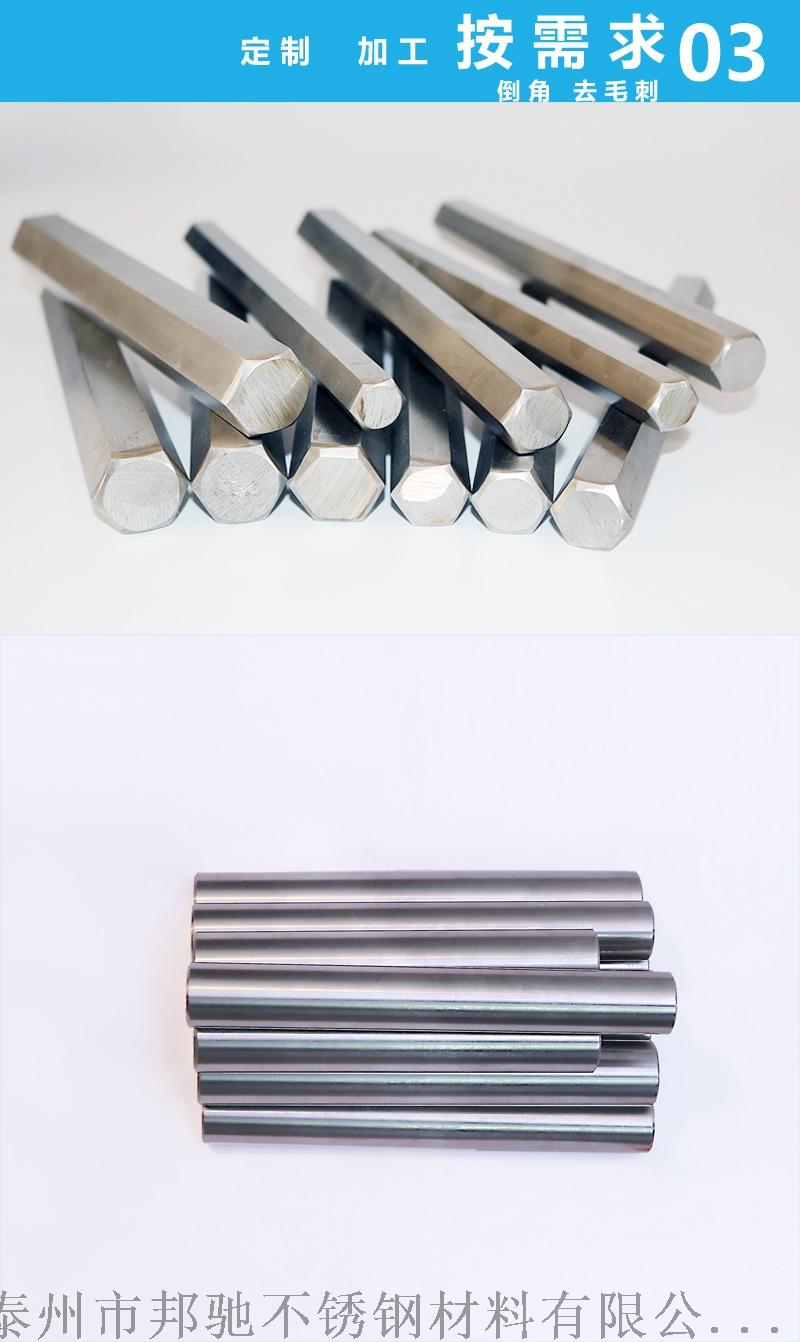 Y1Cr18Ni9不鏽鋼303易車棒廠價直銷99226665
