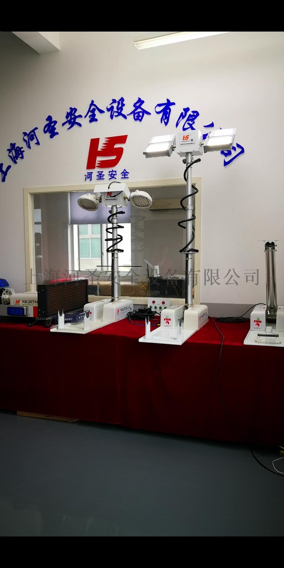 上海河圣 WD-18 车载遥控升降探照灯86546752