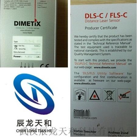 DLS-C30(5).jpg