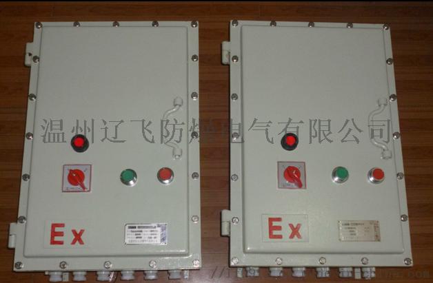 BXMD-T脱硝脱**防爆配电箱60311562