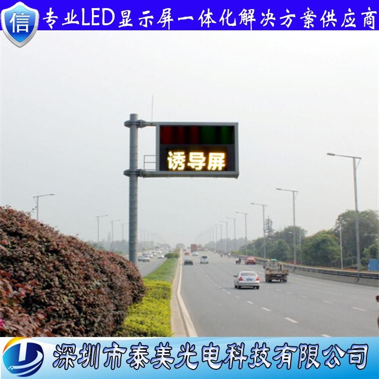 道路交通限速标志 led限速标牌 像素筒式限速板23782372